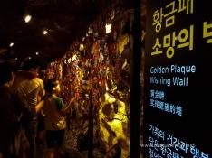 Golden Plaque & Wishing wall