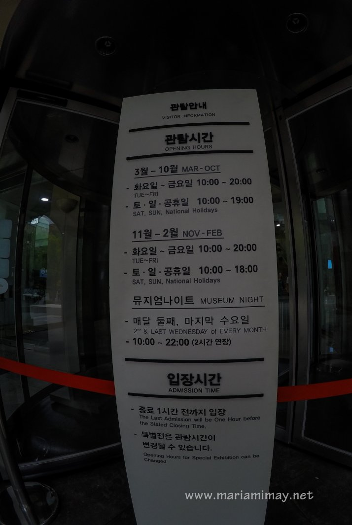 Museum schedule